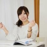 介護事務の資格を取得後、就職に役立つ日商簿記3級とエクセルの知識