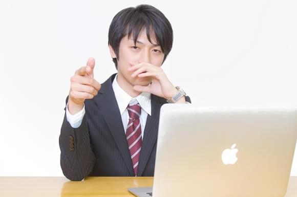 パソコンと指拳銃