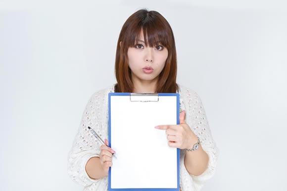 平成27年から試験内容に変更あり!介護支援専門員(ケアマネージャー)の資格