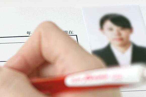 履歴書の証明写真